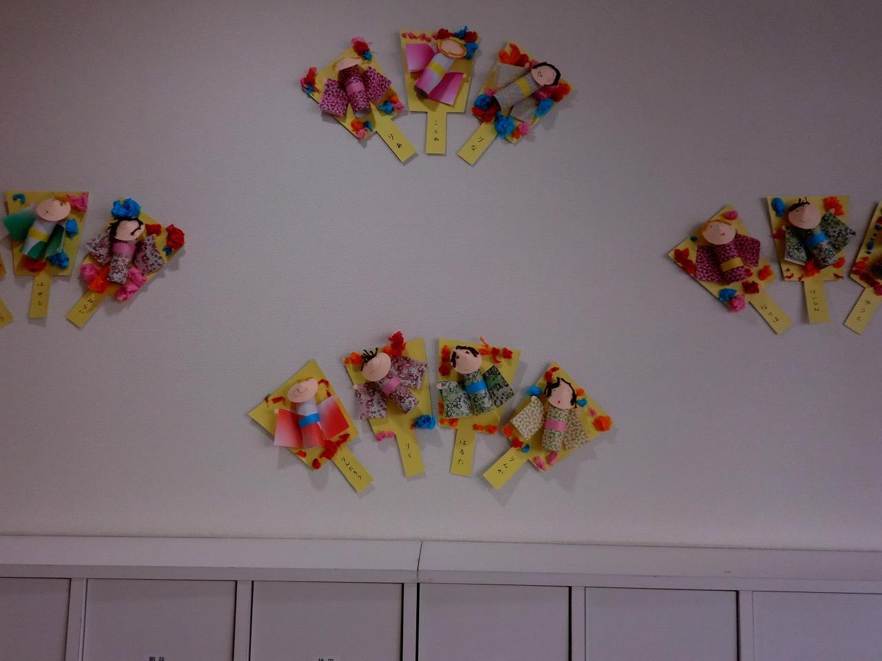 保育 187 保育園 壁飾り 子供のための教育玩具と子供のための楽しい学習