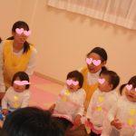 2月9日 お楽しみ会(生活発表会)