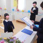 3月18日 卒園式・卒園の集い