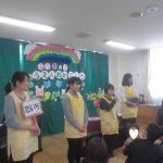 4月1日 新入・進級おめでとう!