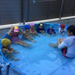 プールって楽しいね!
