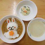 9/13 行事食(お月見カレー)