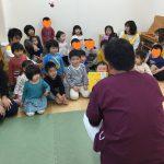 11/26 歯科健診♪ふたば組