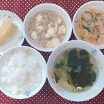 令和2年度 世界の料理 中華人民共和国