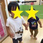 にじいろ保育園二子新地 乳児日常(散歩ごっこ)