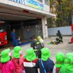 11月24日 消防署見学!